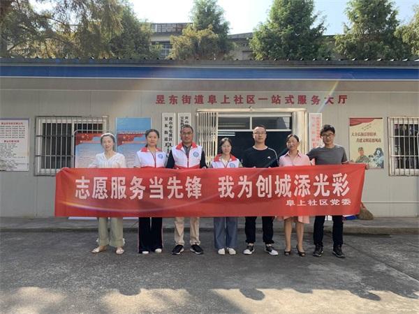 """清洁家园迎国庆""""志愿服务.jpg"""