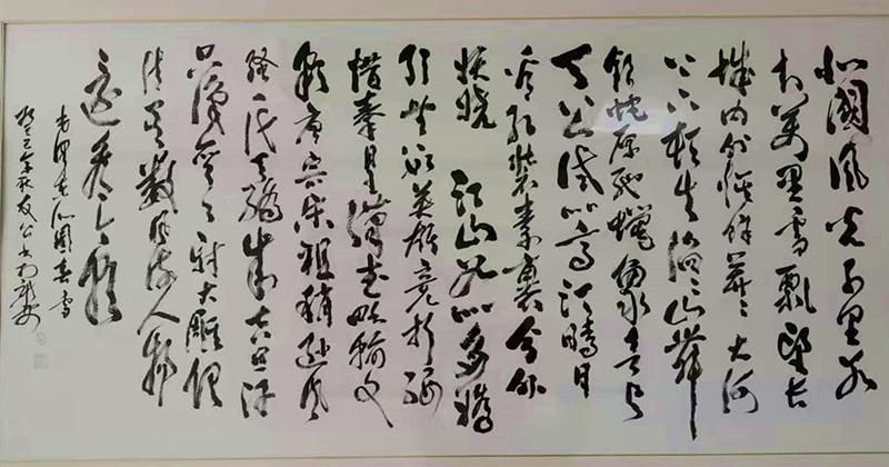 图为张汉友书法作品《沁园春 雪》_副本.jpg